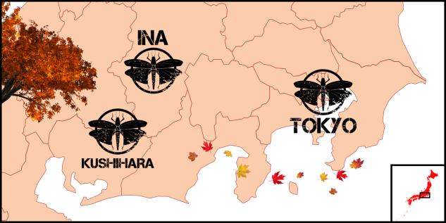 Itinéraire japon 2